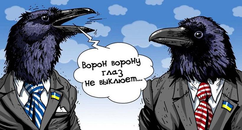 """""""Главы РГА будут уволены сразу после того, как Балога предоставит доказательства их двойного гражданства"""", - Москаль - Цензор.НЕТ 5335"""